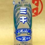 ミキ Miki 沖縄県お土産菓子
