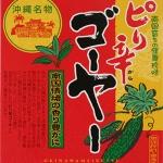 ピリ辛ゴーヤー Pirikara Goya 沖縄県お土産菓子