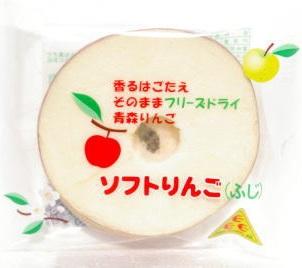 ソフトりんご